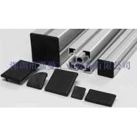 工业铝型材用端盖,封口,堵头