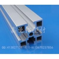 供应工业铝型材 4040国标铝型材 电泳铝型材