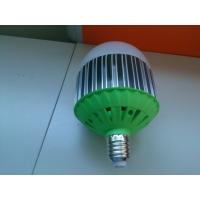 led球泡灯50W E40灯泡节能灯/菜市场灯/工厂车间照明