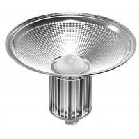LED工矿灯150W 收费站 贴片工矿灯厂房灯天棚灯