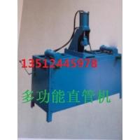 钢管调直机价格|碗扣架调直机厂家|多功能脚手架刷漆调直机批发