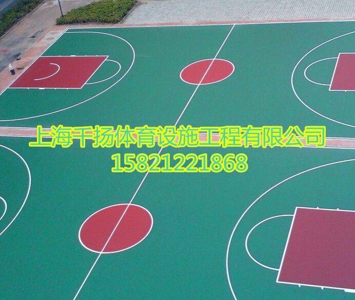 硅pU球场施工做法, 规格:3-6MM