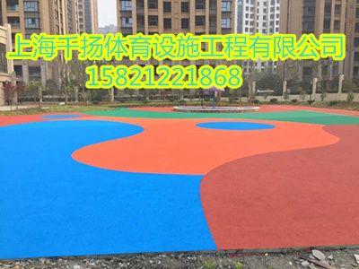 安徽幼儿园塑胶地坪包工包料,13MM幼儿园塑胶地坪