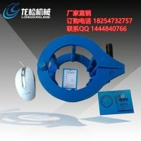 管道施工高精准超耐用管道外对口器济宁龙松机械