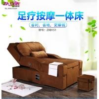 2018新款电动足浴电动沙发按摩床