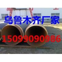 乌鲁木齐鑫宏润聚氨酯保温管,聚氨酯保温管壳,聚氨酯板