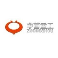 宁津县中首国际贸易有限责任公司