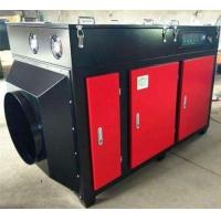 光氧催化废气净化处理器