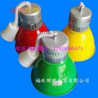 一体LED生鲜灯 30W混光超市生鲜灯