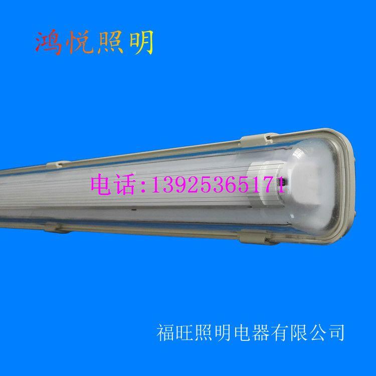 防潮照明灯 选三防灯 LED三防灯具