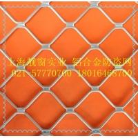 美格網鋁網窗戶裝飾網防護網防盜網