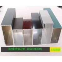 氧化磨砂铝合金方管6063建筑装饰铝方管型材
