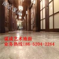 南京水泥做旧仿古地坪