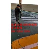 南京停车场无震动防滑车道