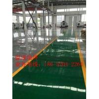 南京专业环氧地坪施工单位价格便宜