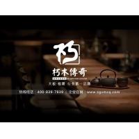 福州宝木家具有公司