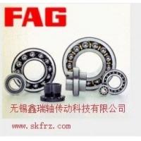 进口FAG23024调心滚子轴承
