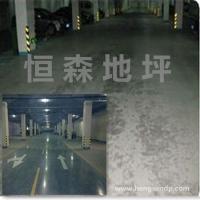 固体粉状混凝土固化剂 仓库 学校水泥地面起砂起灰治理剂
