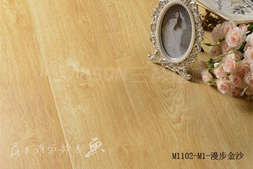 三杉地板(强化)—M1漫步金沙