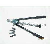 鸿鹏五金提供拉铆螺母安装工具拉铆螺母枪