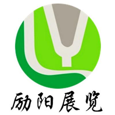 广州金信会展服务有限公司