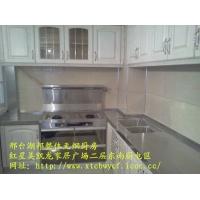 邢台整体厨房