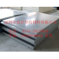CPVC板、浅灰色CPVC板、耐化学CPVC板