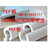 东莞聚乙烯PEF保温管