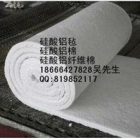 东莞耐高温保温棉硅酸铝毡