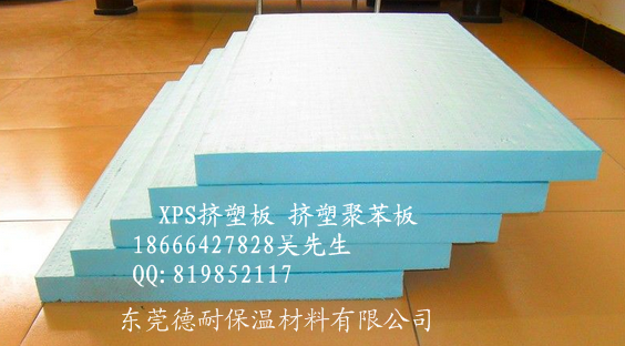 厂家现货供应湛江屋顶隔热挤塑板XPS保温板