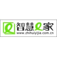 深圳市智慧翼家智能設備有限公司