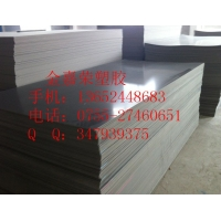 金嘉荣塑胶PVC板棒