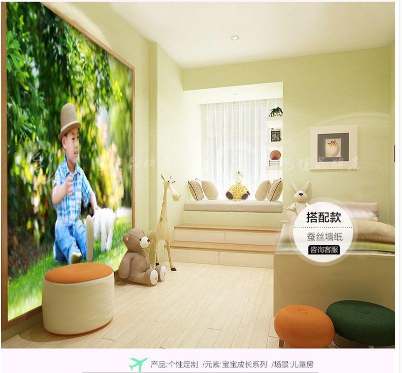 大型無縫壁畫臥室婚房兒童房客廳電視背景墻相片定制墻紙壁紙