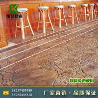 混凝土艺术路面、强化剂、脱膜粉、罩面剂、固化剂
