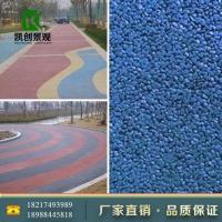 小区彩色透水路面、透水混凝土道路、彩色透水胶结剂