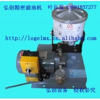超精密滤油机,注塑机液压油超精密过滤机