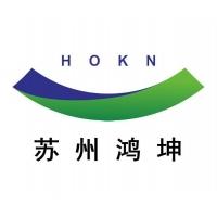 苏州工业园区鸿坤环境科技有限公司