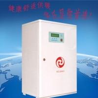 供应家用节能电锅炉、 采暖锅炉