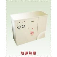 大慶華氏供應冬暖夏涼地源熱泵