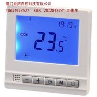 液晶采暖地暖电暖温控器