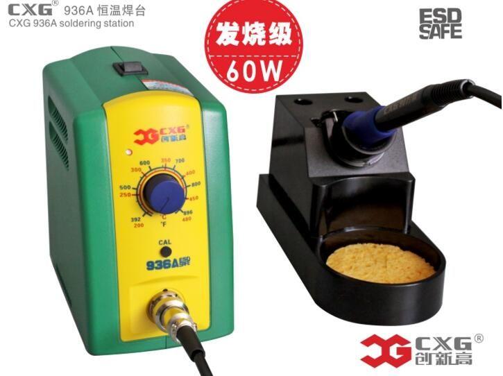 创新高936a防静电恒温焊台