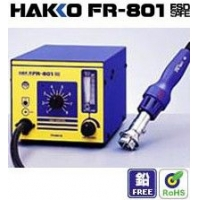 白光FR801热风拆焊台