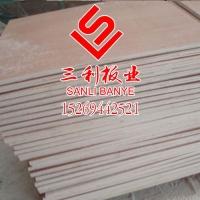 宁津三利清水模板1.22*2.44*11mm三胺胶防水贴膜