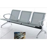 不锈钢机场椅