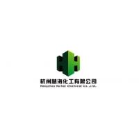 杭州慧海化工沙龙365