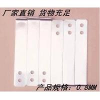 不锈钢瓷砖挂件 抛光砖干挂勾 瓷砖挂片 墙砖固定挂件0.8厚