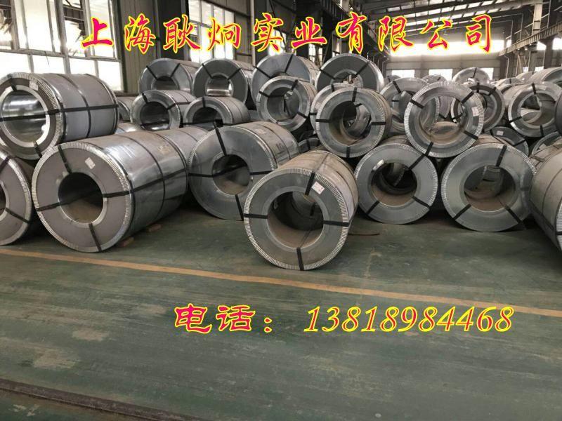 35WH250矽钢片