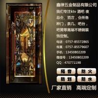 KTV包厢门、不锈钢KTV包厢门、KTV门直销、酒店门