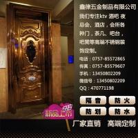 供应阳江专业生产KTV包厢门、酒店大门价格