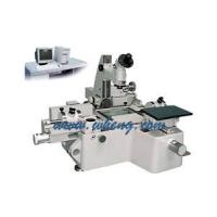 JX13B 数字式工具显微镜